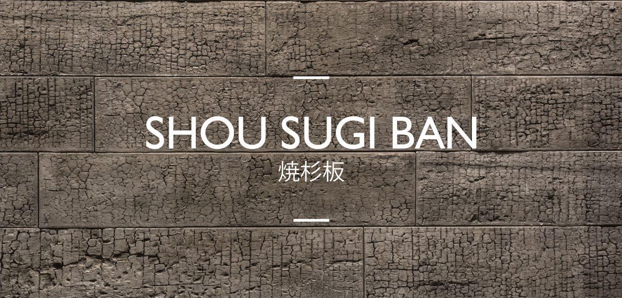 Shou Sugi Ban traz textura e tradição